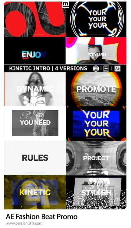 دانلود پروژه افترافکت پرومو تبلیغاتی فشن با افکت گلیچ - Fashion Beat Promo