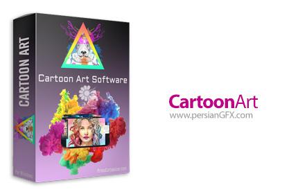 دانلود نرم افزار تبدیل عکس به طرح های رنگی کارتونی - Cartoon Art v1.1