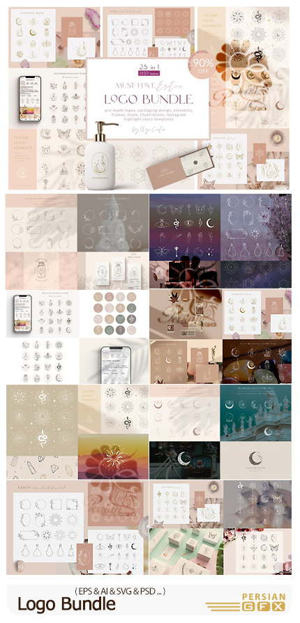 دانلود پک المان های طراحی لوگو به همراه لوگوهای آماده متنوع - Logo Bundle Mystic Designs