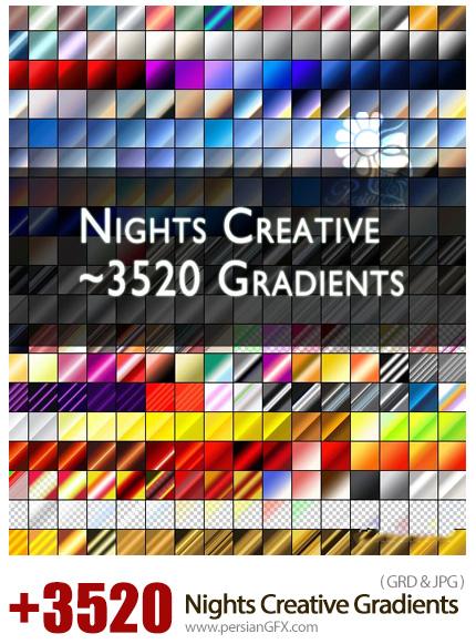 دانلود بیش از 3520 گرادینت فتوشاپ با طیف رنگی متنوع - Nights Creative 3520+ Gradients For Photoshop