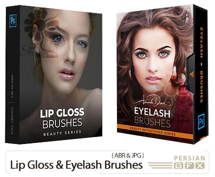 دانلود 2 براش فتوشاپ برق لب و مژه چشم برای روتوش و زیباسازی پرتره - Lip Gloss And Eyelash Photoshop Brushes