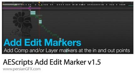 دانلود اسکریپت Add Edit Marker برای ساخت شروع و پایان هر لایه مارکرهای مختلف در افترافکت - AEScripts Add Edit Marker v1.5