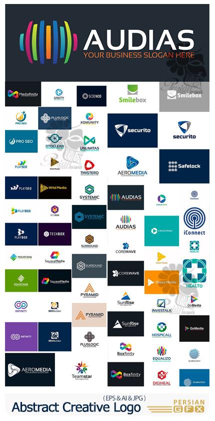 دانلود مجموعه وکتور آرم و لوگوی خلاقانه انتزاعی - Abstract Creative Logo