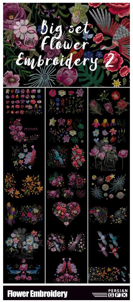 دانلود المان های تزئینی گلدوزی شامل بت و جقه، پرنده، ستاره، سیاره و ... - Flower Embroidery