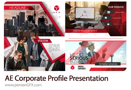 دانلود پروژه افترافکت پرزنتیشن پروفایل تجاری به همراه آموزش ویدئویی - Corporate Profile Presentation