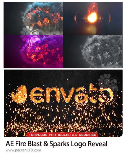 دانلود 2 پروژه افترافکت قالب نمایش لوگو با انفجار آتش و جرقه به همراه آموزش ویدئویی - Fire Blast And Sparks Logo Reveal