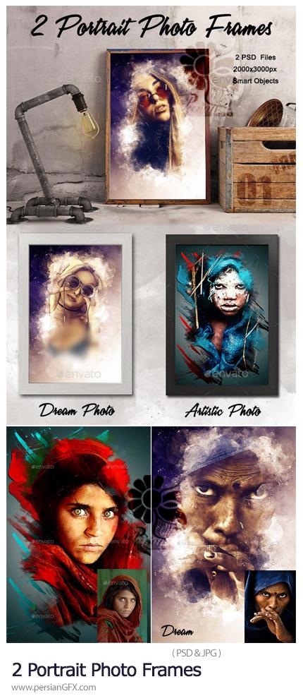 دانلود 2 قالب لایه باز ساخت پرتره های هنری و رویایی - Portrait Photo Frames