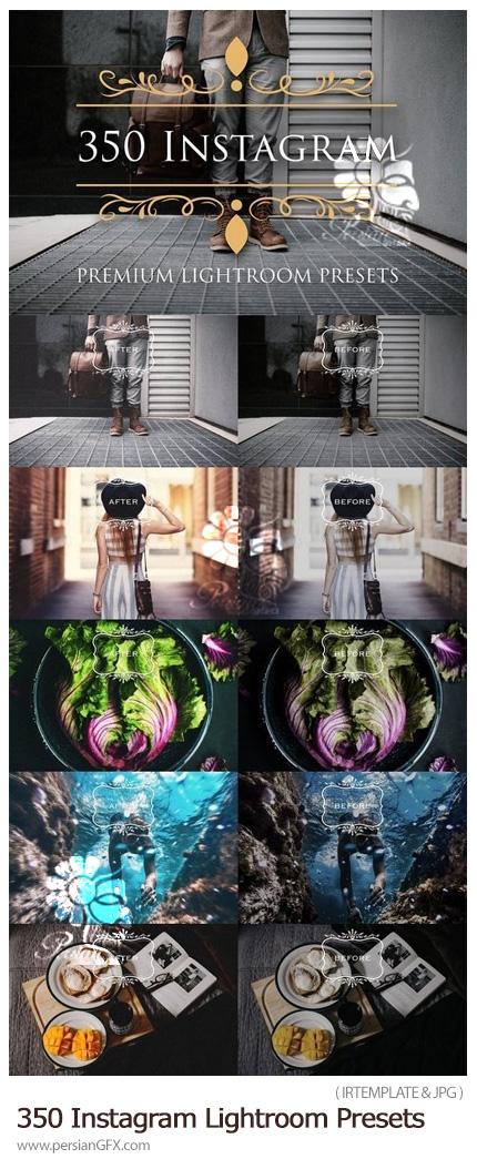 دانلود 350 پریست لایت روم اینستاگرام - Instagram Lightroom Presets