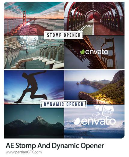 دانلود 2 پروژه افترافکت اوپنر با استایل استامپ و داینامیک به همراه آموزش ویدئویی - Stomp And Dynamic Opener