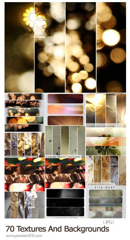 دانلود بیش از 70 تکسچر و بک گراند متنوع - Awesome Pack Of Textures & Backgrounds
