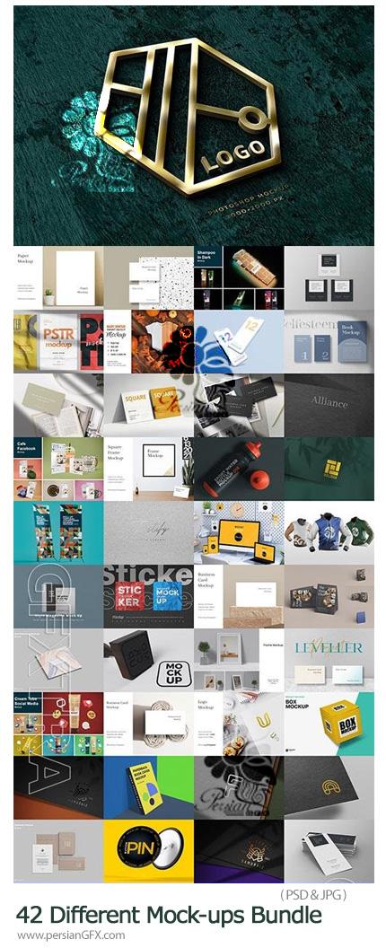دانلود 42 موکاپ متنوع مجله، کارت ویزیت، لوگو، پوستر و ... - Different Mock-ups Bundle