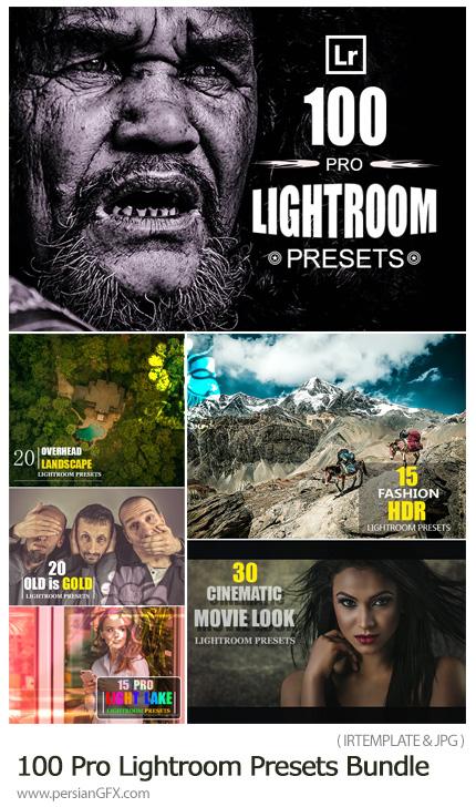 دانلود 100 پریست لایتروم با افکت های متنوع سینمایی، HDR، نورانی، منظره و ... - 100 Pro Lightroom Presets Bundle