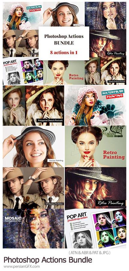 دانلود پک اکشن فتوشاپ با 8 افکت هنری متنوع - Photoshop Actions Bundle