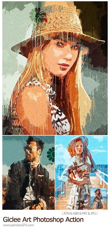 دانلود اکشن فتوشاپ تبدیل عکس به نقاشی هنری با گواش - Giclee Art Photoshop Action