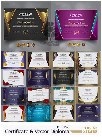 دانلود مجموعه قالب های وکتور گواهی نامه، تقدیرنامه و دیپلم - Certificate And Vector Diploma