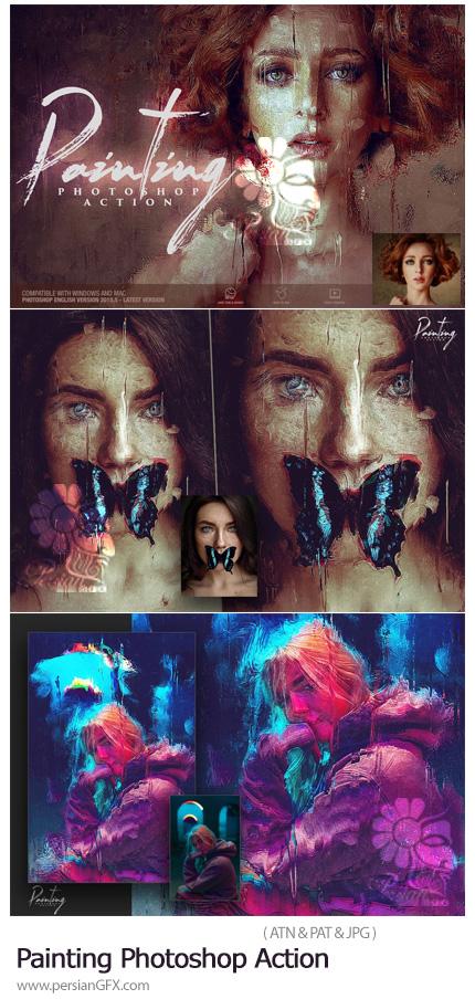 دانلود اکشن فتوشاپ تبدیل عکس به نقاشی هنری حرفه ای - Painting Photoshop Action