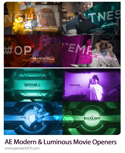 دانلود 2 پروژه افترافکت اوپنر نورانی و مدرن به همراه آموزش ویدئویی - Modern Life And Luminous Movie Openers