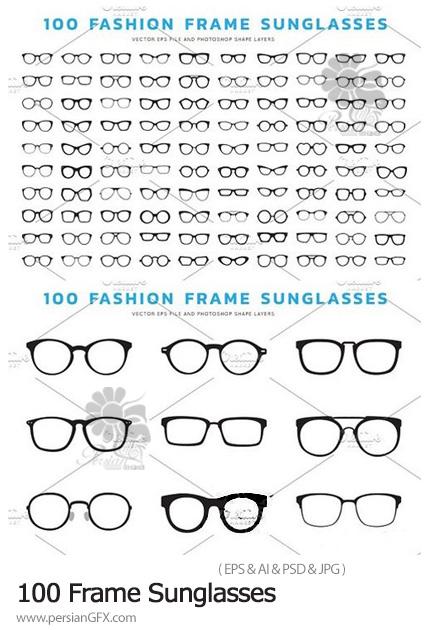 دانلود وکتور و قالب لایه باز 100 فریم عینک متنوع - Frame Sunglasses