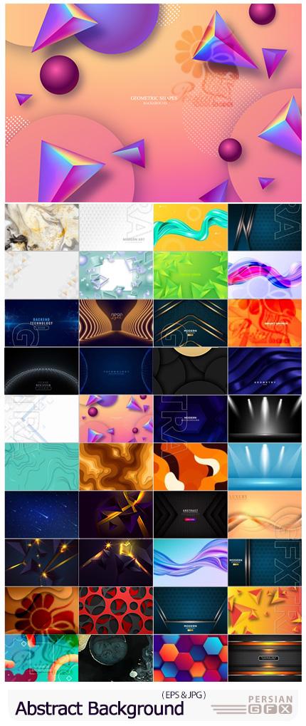 دانلود مجموعه بک گراندهای وکتور با طرح های انتزاعی - Set Abstract Vector Background