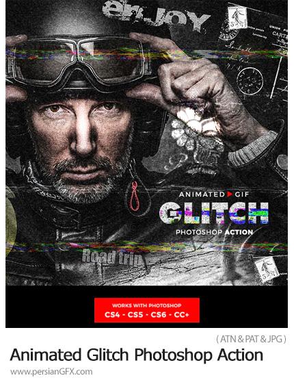 دانلود اکشن فتوشاپ ساخت تصاویر گلیچ متحرک - Animated Glitch Photoshop Action