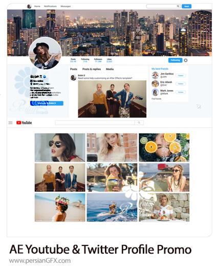 دانلود 2 پروژه افترافکت پرومو پروفایل توئیتر و یوتیوب - Youtube Channel And Twitter Profile Promo