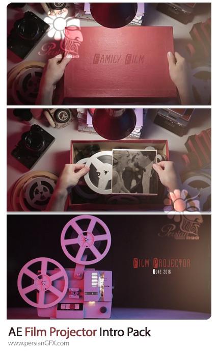دانلود پروژه افترافکت اینترو تیزر فیلم با ویدئو پروژکتور به همراه آموزش ویدئویی - Film Projector Intro Pack