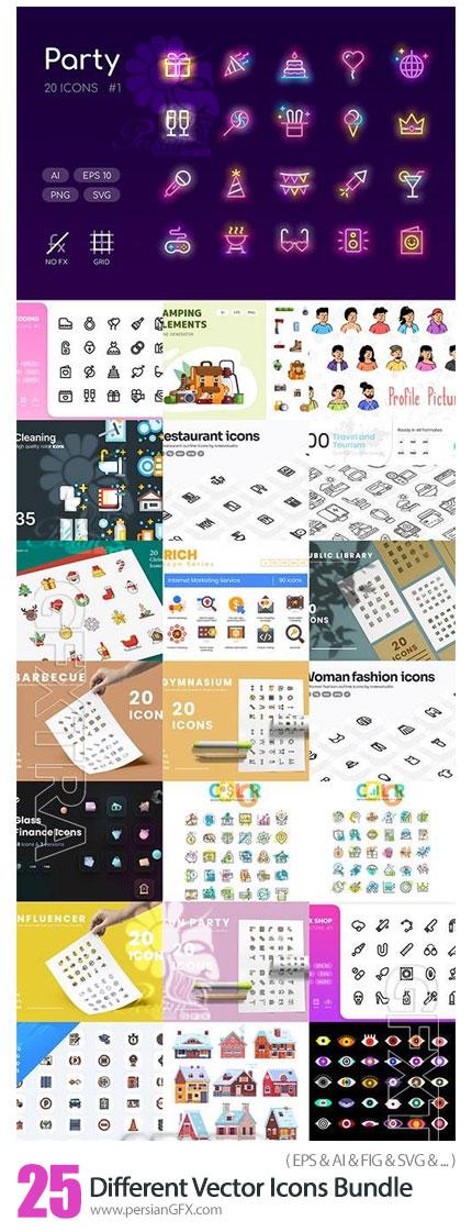 دانلود 25 آیکون وکتور با موضوعات ویروس کرونا، بانکداری، فیتنس، رستوران و ... - Different Vector Icons Bundle