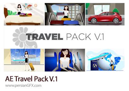 دانلود پروژه های آماده سفر برای ساخت موشن گرافیک در افترافکت به همراه آموزش ویدئویی - Travel Pack V.1