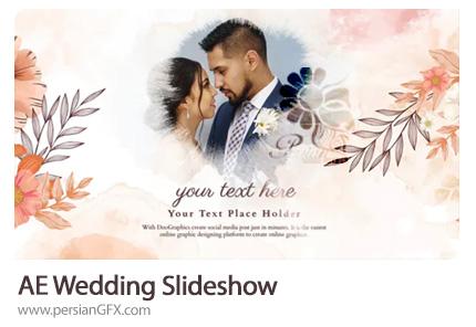 دانلود پروژه افترافکت اسلایدشو تصاویر عروسی - Wedding Slideshow