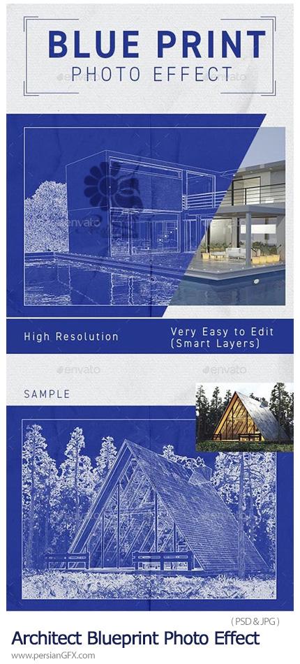 دانلود قالب لایه باز تبدیل نقشه معماری به طرح بلوپرینت - Architect Blueprint Photo Effect
