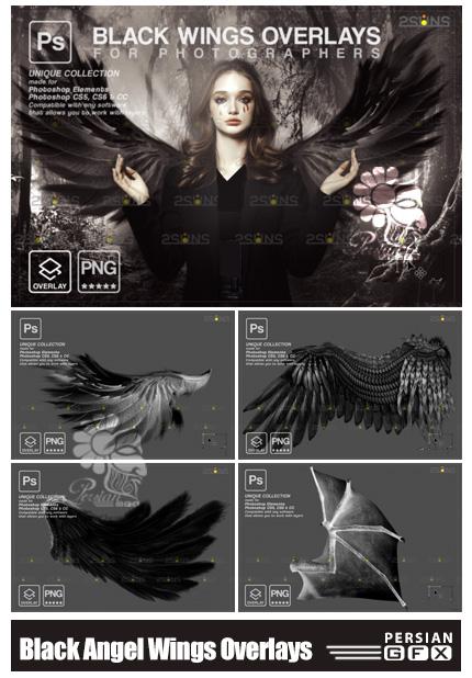 دانلود کلیپ آرت بال های مشکی فرشته و خفاش - Black Angel Wings Overlay