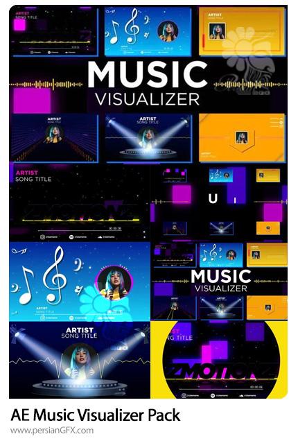 دانلود پک ویژوالایزر موزیک در افترافکت - Music Visualizer Pack