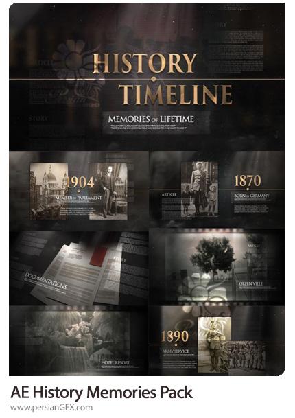 دانلود پروژه افترافکت اوپنر نمایش خاطرات تاریخی به همراه آموزش ویدئویی - History Memories Pack
