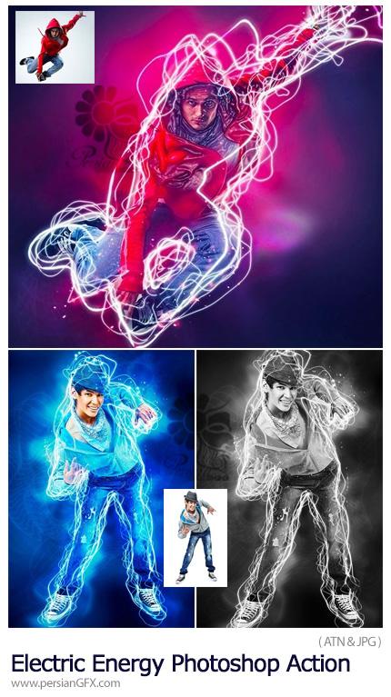 دانلود اکشن فتوشاپ ایجاد افکت انرژی الکتریکی بر روی عکس - Electric Energy Photoshop Action