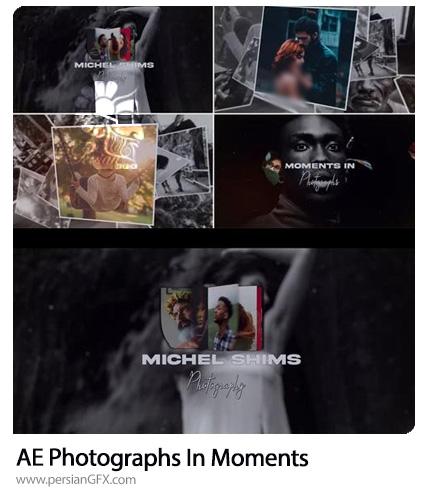 دانلود پروژه افترافکت اسلایدشو آلبوم عکس خاطره انگیز - Photographs In Moments
