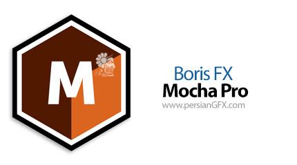 دانلود نرم افزار حرفه ای ترکینگ - Mocha Pro 2022 v9.0.0 Build 241 x64 + Plug-ins For Adobe & OFX