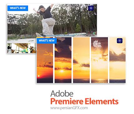 دانلود نرم افزار ویرایش فیلم ها - Adobe Premiere Elements 2022 v20.0 x64