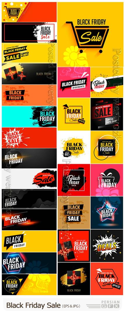 دانلود وکتور بک گراند و بنرهای تخفیف بلک فرایدی - Black Friday Sale Background
