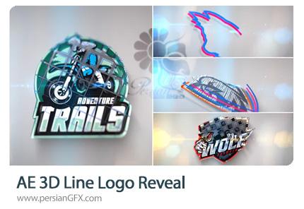 دانلود پروژه افترافکت نمایش لوگوی خطی سه بعدی - 3D Line Logo Reveal