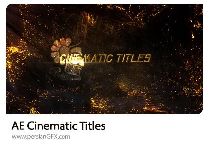 دانلود پروژه افترافکت تریلر تایتل سینمایی - Cinematic Titles