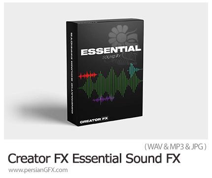 دانلود مجموعه افکت صوتی ضروری - Creator FX Essential Sound FX