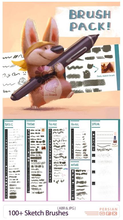 دانلود بیش از 100 براش فتوشاپ اسکچ برای طراحی - Sketch Brushes For Photoshop