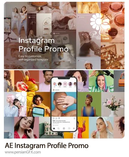 دانلود 2 پروژه افترافکت پرومو پروفایل اینستاگرام - Instagram Profile Promo