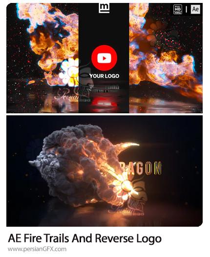 دانلود 2 پروژه افترافکت نمایش لوگو با افکت انفجار آتش - Fire Trails And Reverse Logo