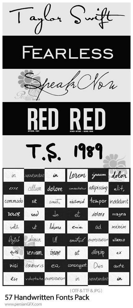 دانلود 57 فونت انگلیسی دست نوشته - Handwritten Fonts Pack
