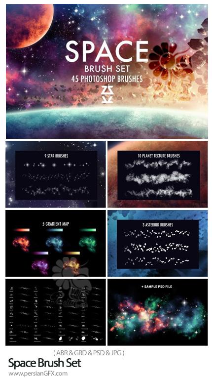 دانلود براش فتوشاپ المان های فضا شامل ستاره، سیاره، ابر و ... - Space Brush Set