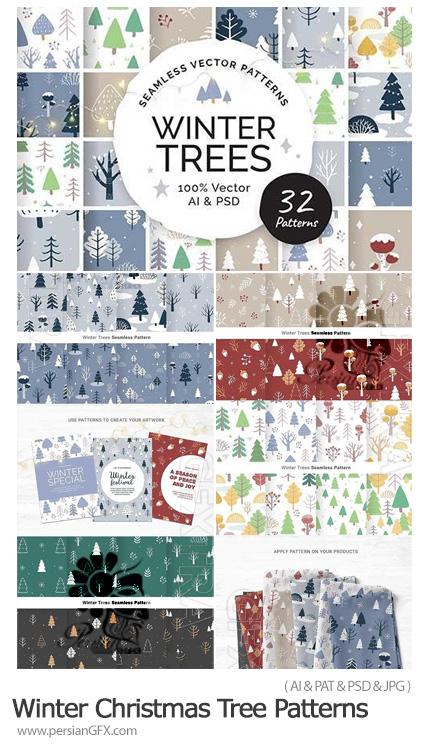 دانلود پترن فانتزی درختان زمستانی - Winter Christmas Tree Patterns