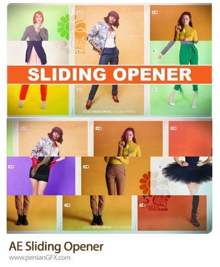 دانلود پروژه افترافکت اوپنر کشویی تصاویر به همراه آموزش ویدئویی - Sliding Opener