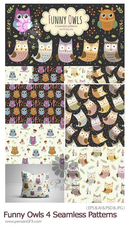 دانلود پک پترن کارتونی جغد - Funny Owls 4 Seamless Patterns