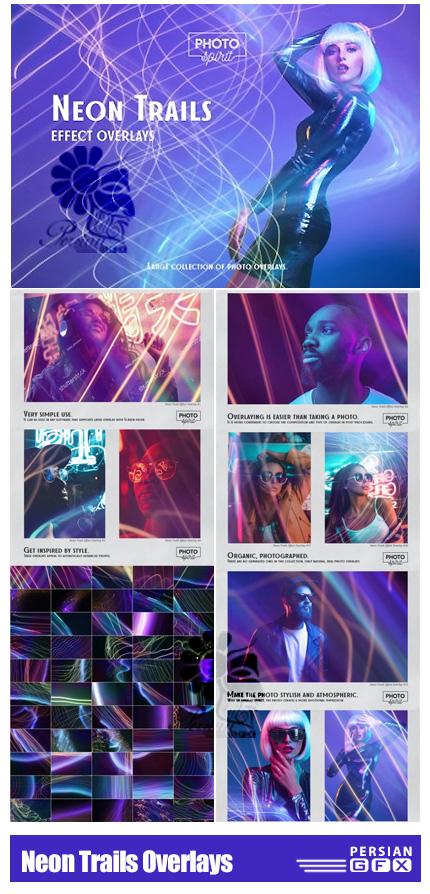 دانلود تصاویر پوششی خطوط نورهای نئونی - Neon Trails Overlays Effect